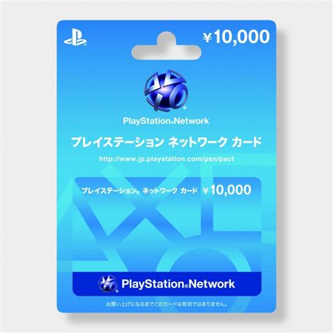 Itunes Gift Card 500 Yen - playstation network card japan codes