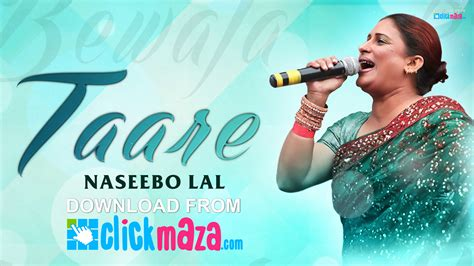 song mp3 2016 taare naseebo lal punjabi song free