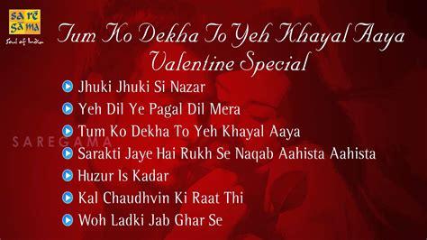 day song urdu tum ko dekha to yeh khayal aaya best ghazals