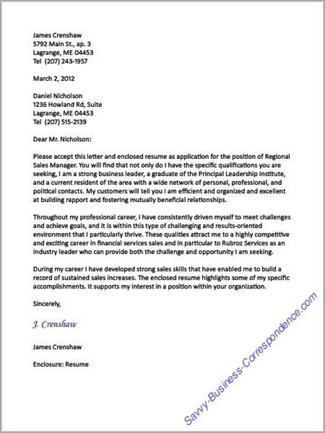 Business Letter Template Attention parts of business letter attention line how to write a