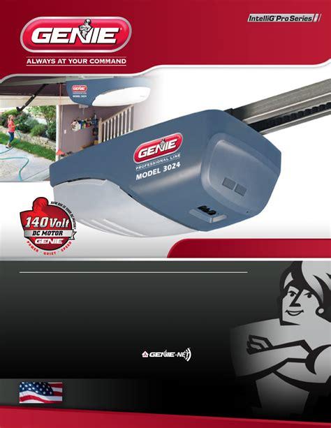 genie garage door opener 3024 user guide manualsonline