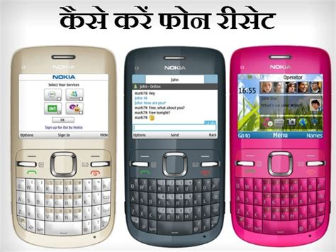 resetting nokia e6 00 to factory settings how to factory reset nokia c3 00 without password hindi