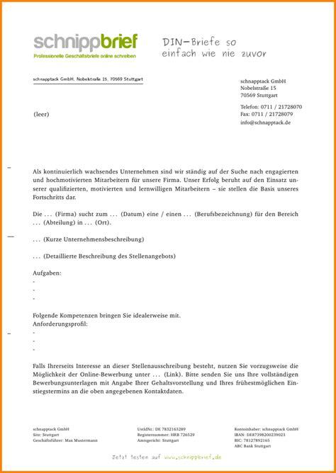 Bewerbungsschreiben Verkäuferin Ohne Stellenausschreibung 7 Stellenanzeige Muster Sponsorshipletterr