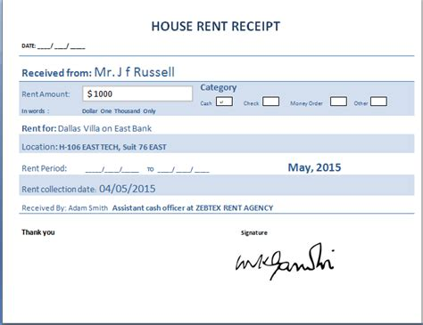 house rent receipt template format sle