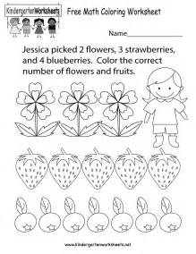kindergarten coloring worksheets math coloring worksheet free kindergarten learning