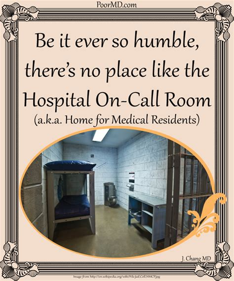 call room on call room