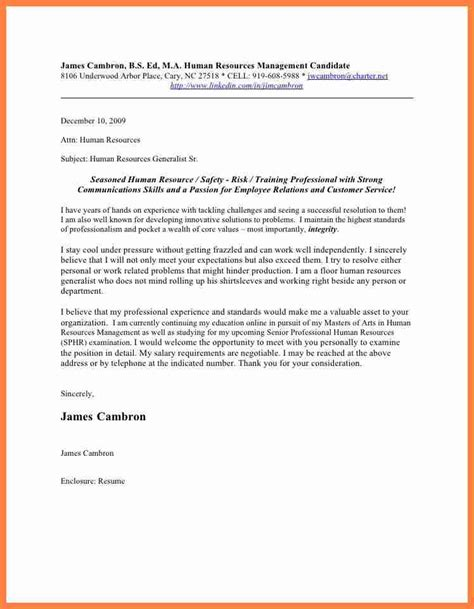 salary history cover letter sle sle resume with salary history 28 images software