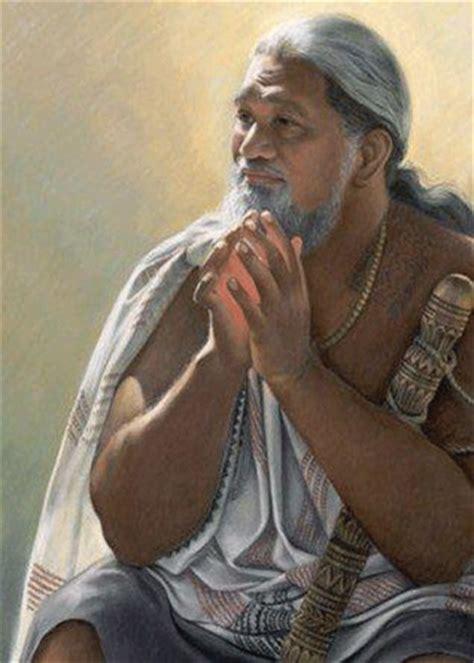 Kahuna Priest kahunas of hawaii healers mystics master craft peoples