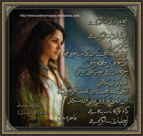 images of love urdu urdu love poetry lovers poetry page 2