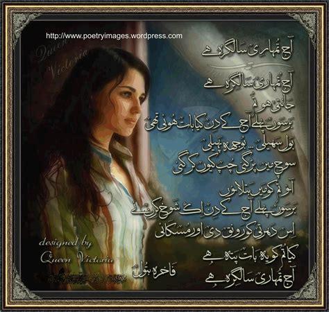 poetry sad urdu sad poetry lovers poetry page 2