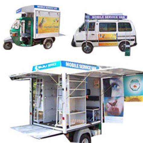 mobile services mobile service manufacturer from ahmednagar