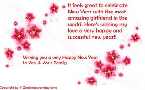 2017 happy new year wishes messages sms for