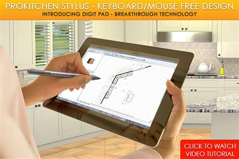 prokitchen stylus prokitchen software