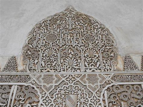 arabesque pattern history taj mahal pattern taj mahal india and incredible india