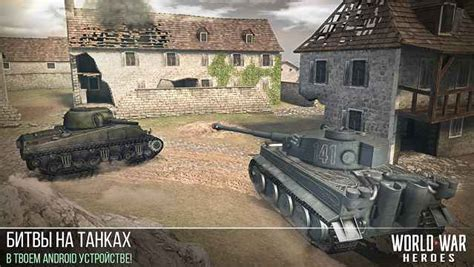 call of duty world at war apk world war heroes apk mod android free premium account 1 6 3 andropalace
