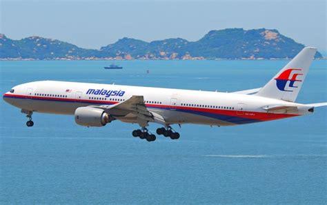 gambar pesawat malaysia mh 370 citra satelit merekam malaysia airlines mh370 terra image