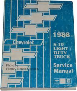 1988 chevy s10 truck and blazer factory shop service