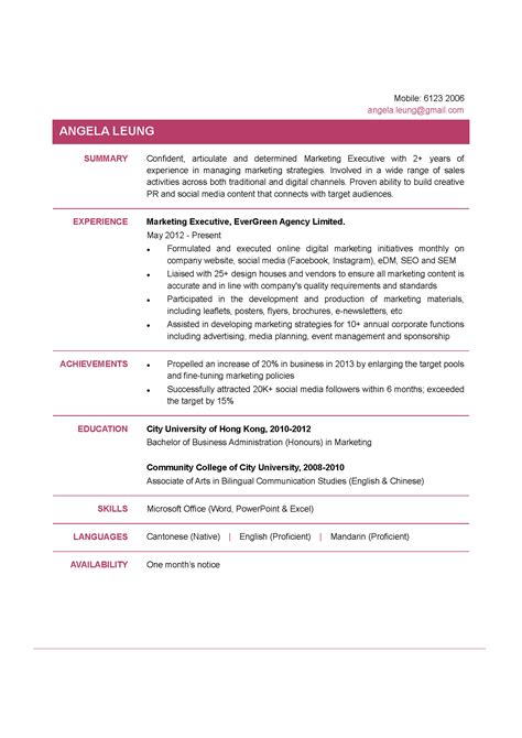 Resume Sample Hk by Marketing Executive Cv Ctgoodjobs Powered By Career Times