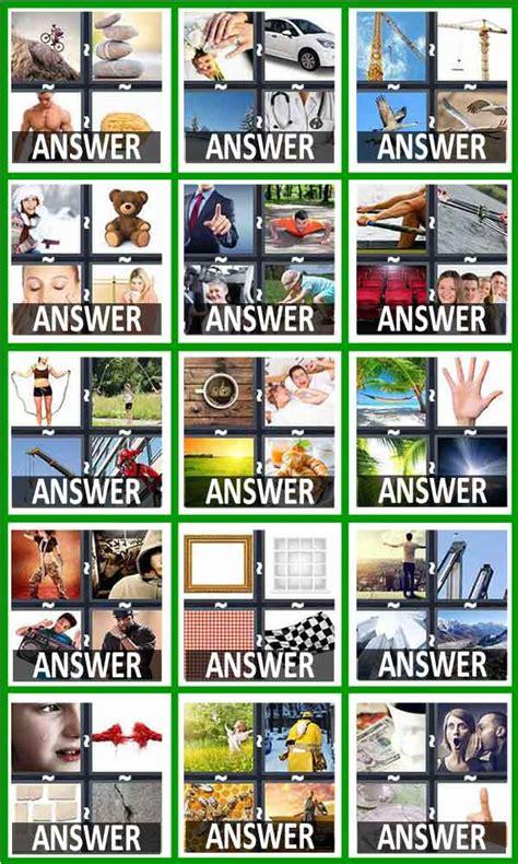 Home Design Ipad App Cheats 4 Pics 1 Word Answers 5 Letters Car Interior Design