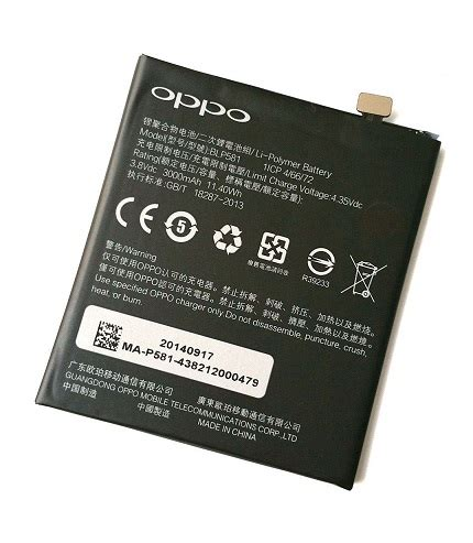 oppo batteries original solution