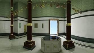 inside kaaba 360 176