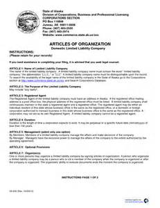 articles of organization template sle articles of organization for an llc homework for