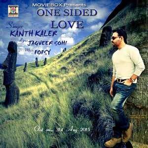 one sided one sided love lyrics kanth kaler 2015 new songs
