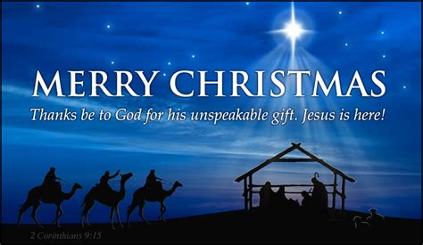 merry christmas unspeakable gift ecard  christmas cards