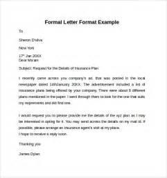 promotion letter sample format 3