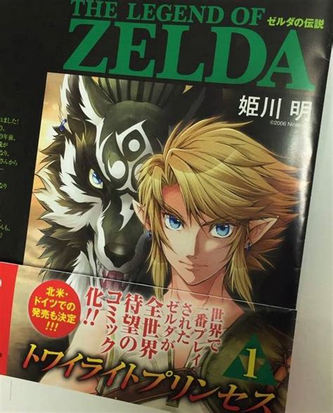 the legend of twilight princess vol 1 himekawa confirms twilight princess localization
