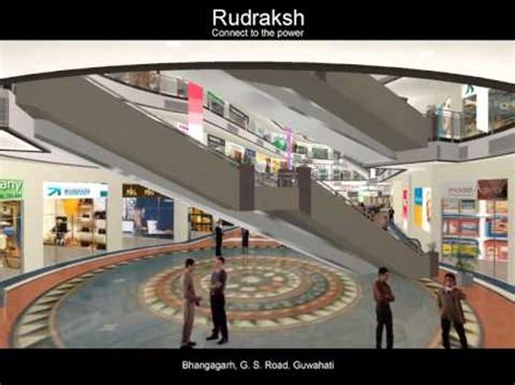 city mall dora retail sobeirut roodraksh mall guwahati youtube
