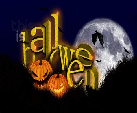 imagenes chidas halloween imagenes chidas de halloween para celular poemas para