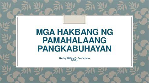 Aläng Floor L by Mga Hakbang Ng Pamahalaang Pangkabuhayan Francisco Srl