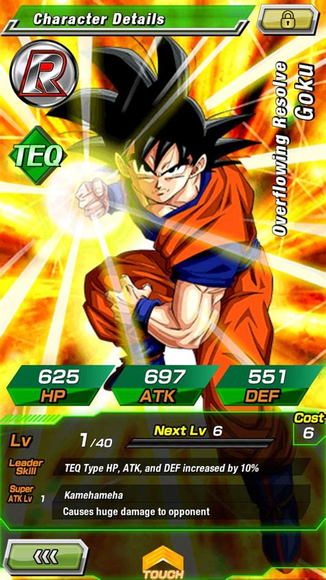 z dokkan battle guide unofficial books z dokkan battle characters goku overflowing