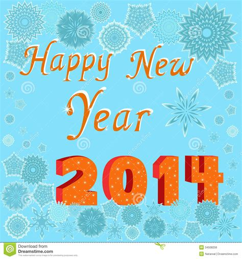 new year words greetings greeting card happy new year 2014 royalty free stock image