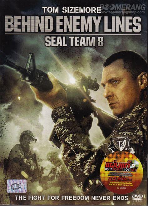 Watch Seal Team Eight Behind Enemy Lines 2014 ฝร ง มาสเตอร ใหม ร อนๆ Seal Team Eight Behind Enemy Lines บ ไฮด เอน ม ไลน 4 ปฏ บ ต การ