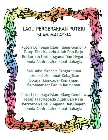 Menghidupkan Ajaran Rohani Islam persatuan puteri islam smkdabb