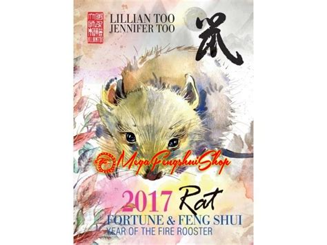 lillian fortune feng shui 2018 rabbit books lillian fortune and feng shui 2017 rat