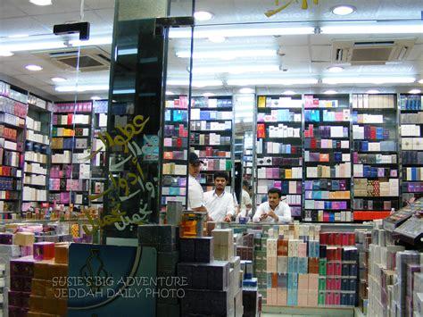 Parfum Shop perfume shop jeddah daily photo