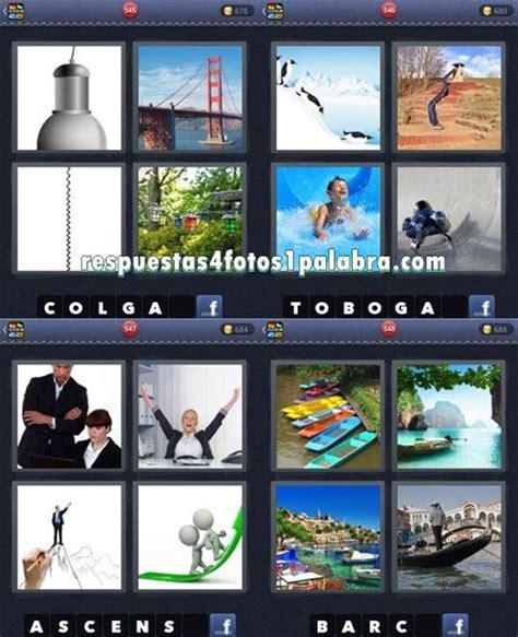 imagenes de fotos y palabras nivel 7 respuestas 4 fotos 1 palabra nivel 541 560