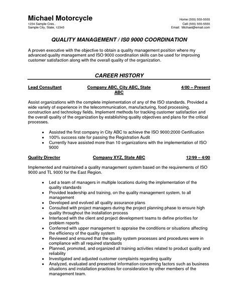 assurance resume example