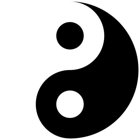 yin  vector  robzombiefan  deviantart