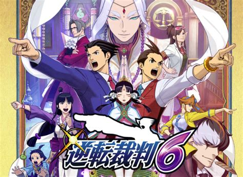 Ace Attorney Court Records Ace Attorney Spirit Of Justice Launches In Japan Trial Minutes