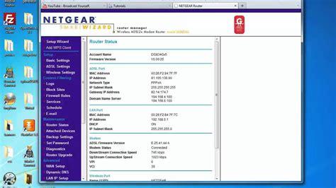 how to setup a secure netgear wireless network