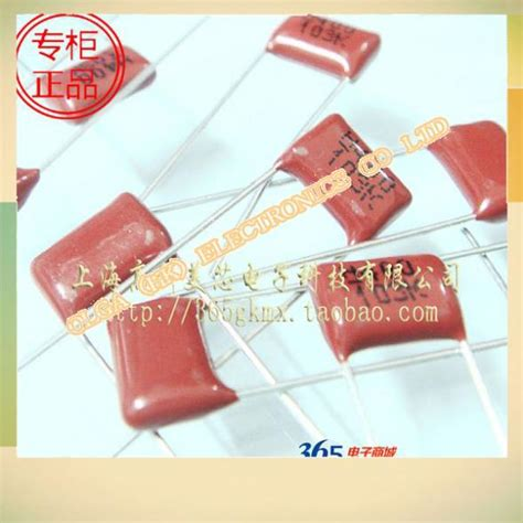 103 capacitor value in nf metallized polyester cbb capacitor 103 j 10 nf 0 01 uf 400 v upright in capacitors from
