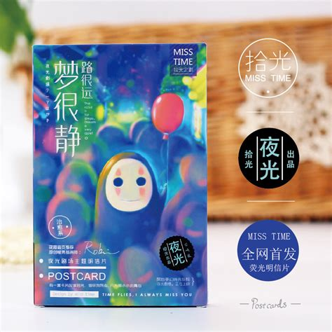 aliexpress gift card 30 pcs pack cute no face man luminous greeting card