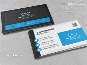 flex business card by khaledzz9 on deviantart
