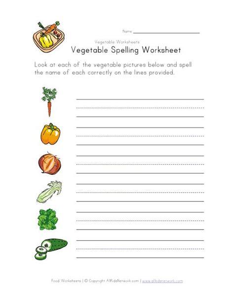 vegetables worksheet vegetable spelling worksheet