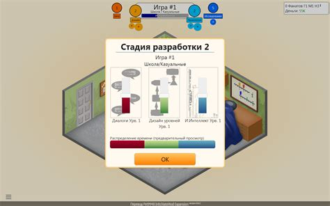 game dev tycoon mod pack game dev tycoon quot camelot expansion pack v0 3 0 0 rus