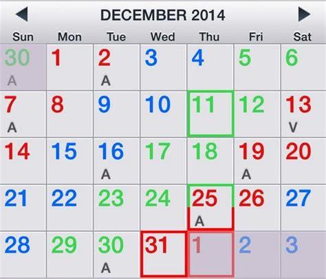 printable kelly schedule 48 96 firefighter schedule calendar calendar template 2016